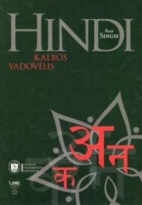 Hindi kalbos vadovėlis