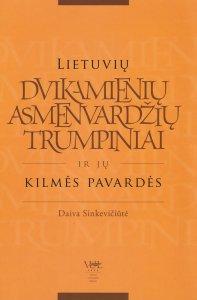 Lietuvių dvikamienių asmenvardžių trumpiniai ir jų kilmės pavardės