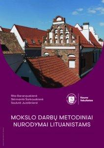Mokslo darbų metodiniai nurodymai lituanistams