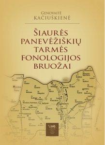 Šiaurės panevėžiškių tarmės fonologijos bruožai